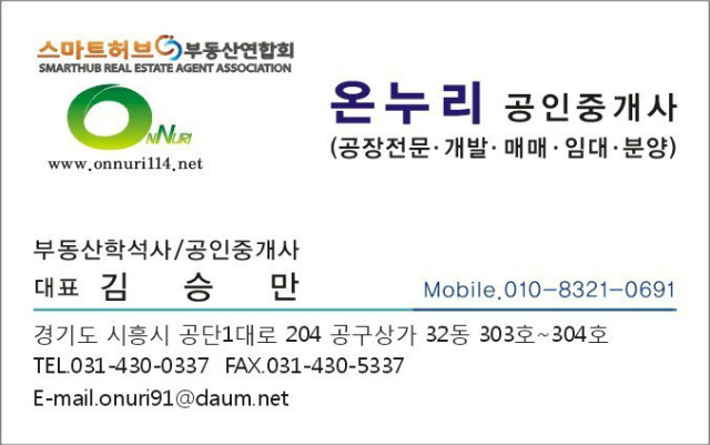 김승만 명함.jpg